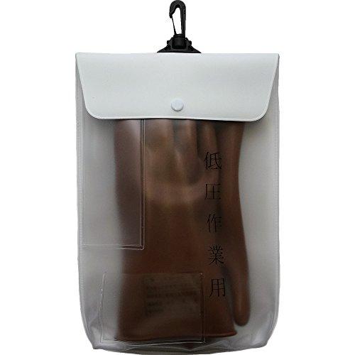 ワタベ 低圧手袋ケース 745 絶縁工具(シート)
