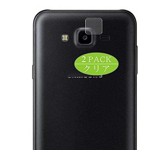 VacFun 2 Piezas Película Protectora, compatible con Samsung Galaxy J7 Nxt / J701F / J701M / J7 Neo / J7 Core, Protector de Lente de Cámara Trasera (Not Protector de Pantalla Funda Carcasa)