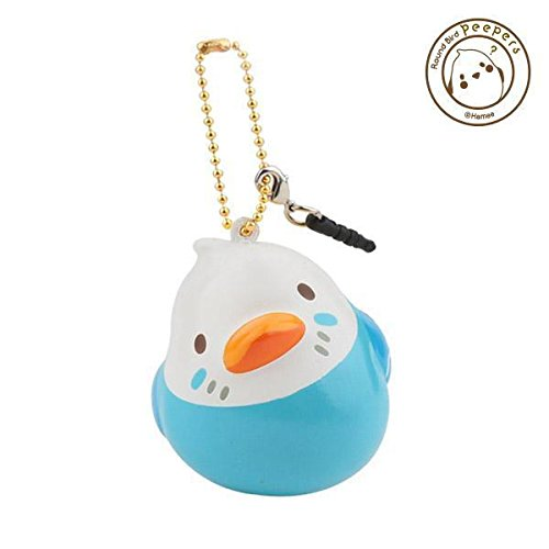 Hamee Peepers Round Bird Parakeet Cute Squishy Toy, Ball Chain (Budgerigar, Blue, 2.4 Inch) [Kawaii Squishies for Party Favors, Stress Balls, Birthday Gift Boxes for Kids, Girls, Boys, Adults]