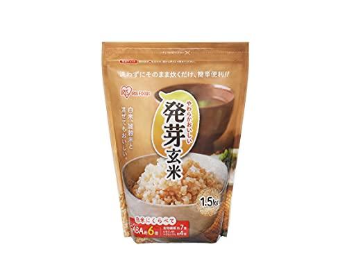 アイリスオーヤマ 発芽玄米 玄米 1.5kg 無洗米 国産