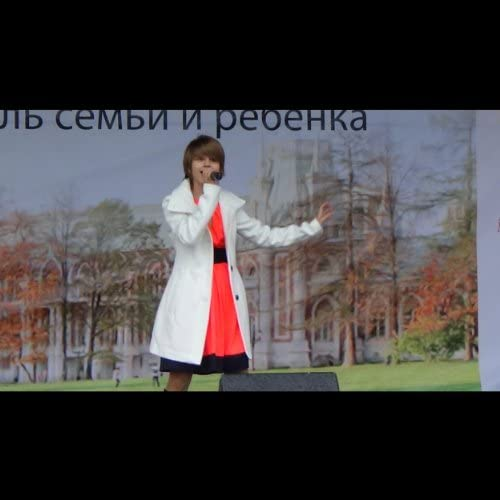 Polina Mikhaylova