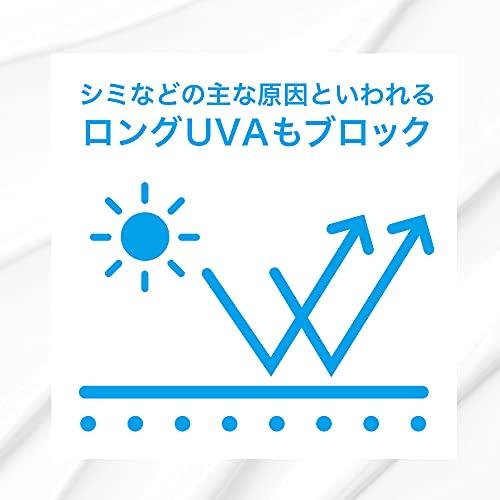 LaRoche-Posay(ラロッシュポゼ)【日焼け止め・化粧下地】UVイデアXLプロテクショントーンアップローズピンク30ml
