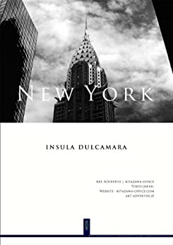 [kitazawa-office | 北澤事務所, Ad Copy / NY, 北澤 浩一]のニューヨーク写真集:甘く苦い島 Ad.Copy Ver.1: 北澤浩一 Art Photography Posters / 写真と言葉 / NY