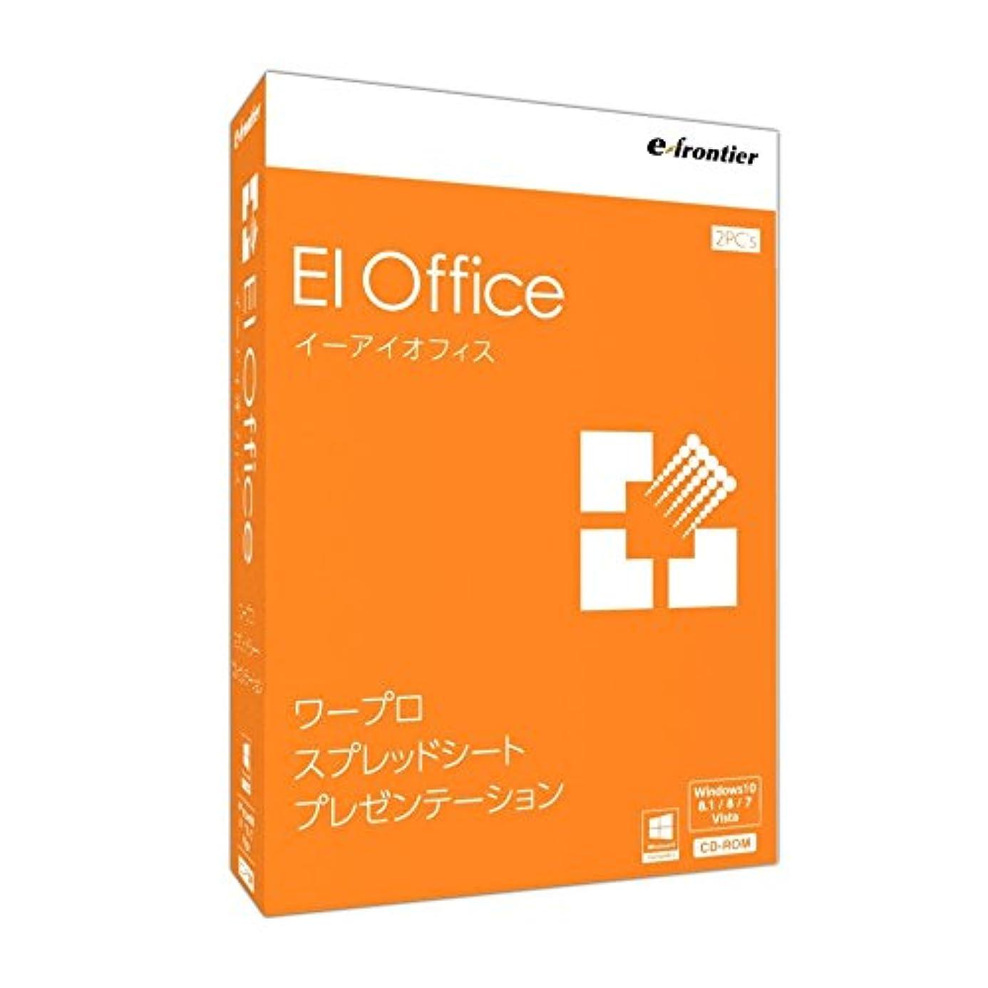 読みやすい恐ろしい公爵夫人イーフロンティア EIOffice Windows10対応版