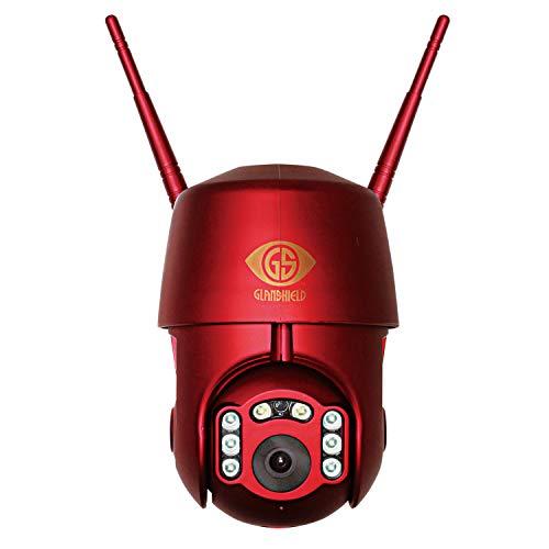 朝日電器 Glanshield(グランシールド) DIVE-YBOT-AI GS-DVYPTZ-101 レッド W110×H170×D160mm