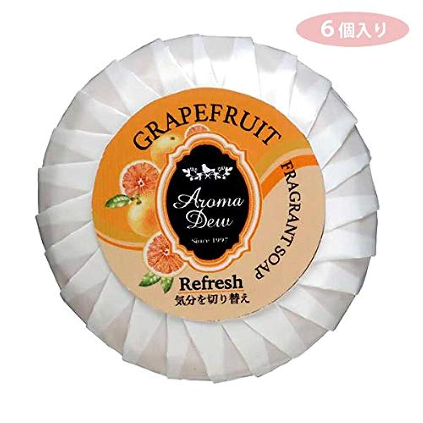 大胆不敵つば想定するAM-F3GF 6個入り アロマデュウ フレグラントソープ グレープフルーツ