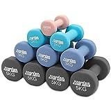 ダンベル 2個セット 1kg 2kg 3kg 筋力トレーニング 筋トレ ダイエット 鉄アレイ ソフトコーティング (1KG x 2個セット)