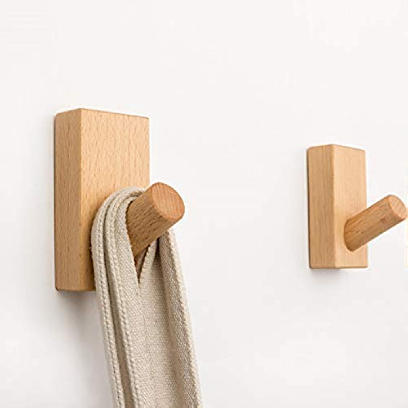 Natural Wooden Coat Hooks Wall Mounted - Vintage Single Organizer Hangers, Handmade Craft Hat Rack (Beech Wood,2pcs)
