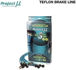 Projectμ プロジェクトミュー ブレーキライン TEFLON BRAKE LINE スチール/グリーン ハイラックスサーフ 130系 YN130G LN131V VZN130G YZN130G LN130W LN130G KZN130W ...