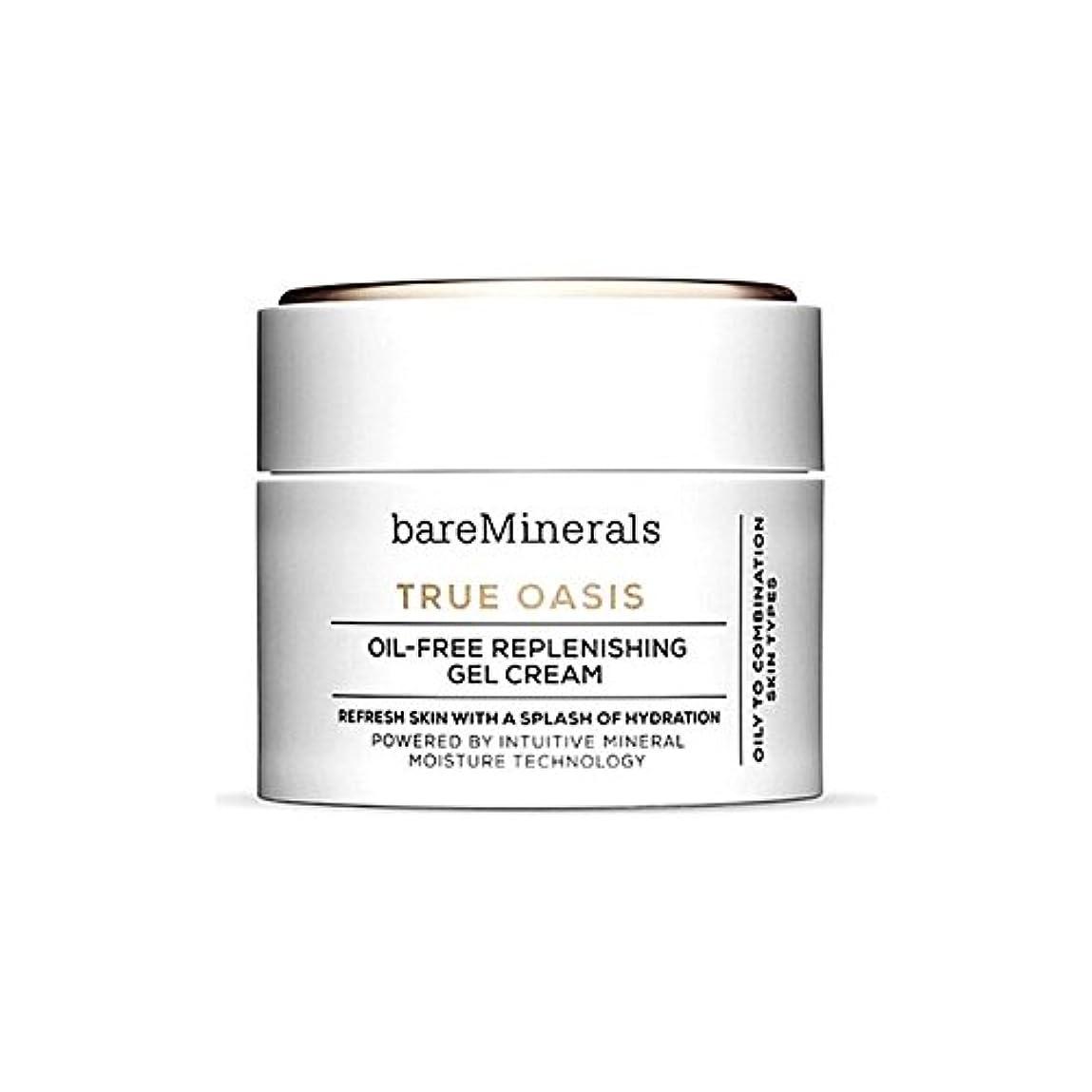 単位取り替えるサンダーベアミネラル真のオアシスオイルフリー補給ゲルクリーム50 x4 - Bare Minerals True Oasis Oil-Free Replenishing Gel Cream 50Ml (Pack of 4) [並行輸入品]