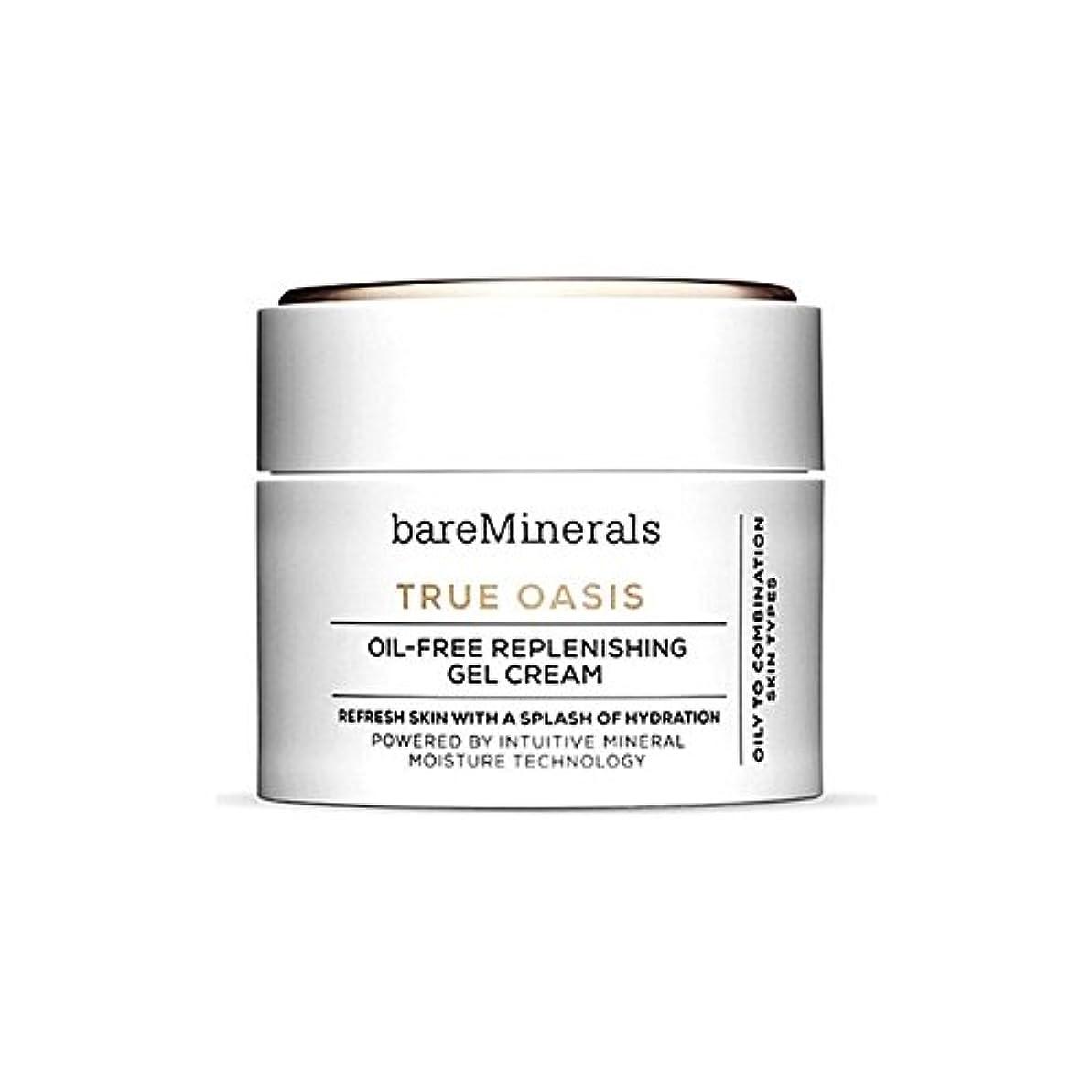 希少性コットントリクルBare Minerals True Oasis Oil-Free Replenishing Gel Cream 50Ml - ベアミネラル真のオアシスオイルフリー補給ゲルクリーム50 [並行輸入品]