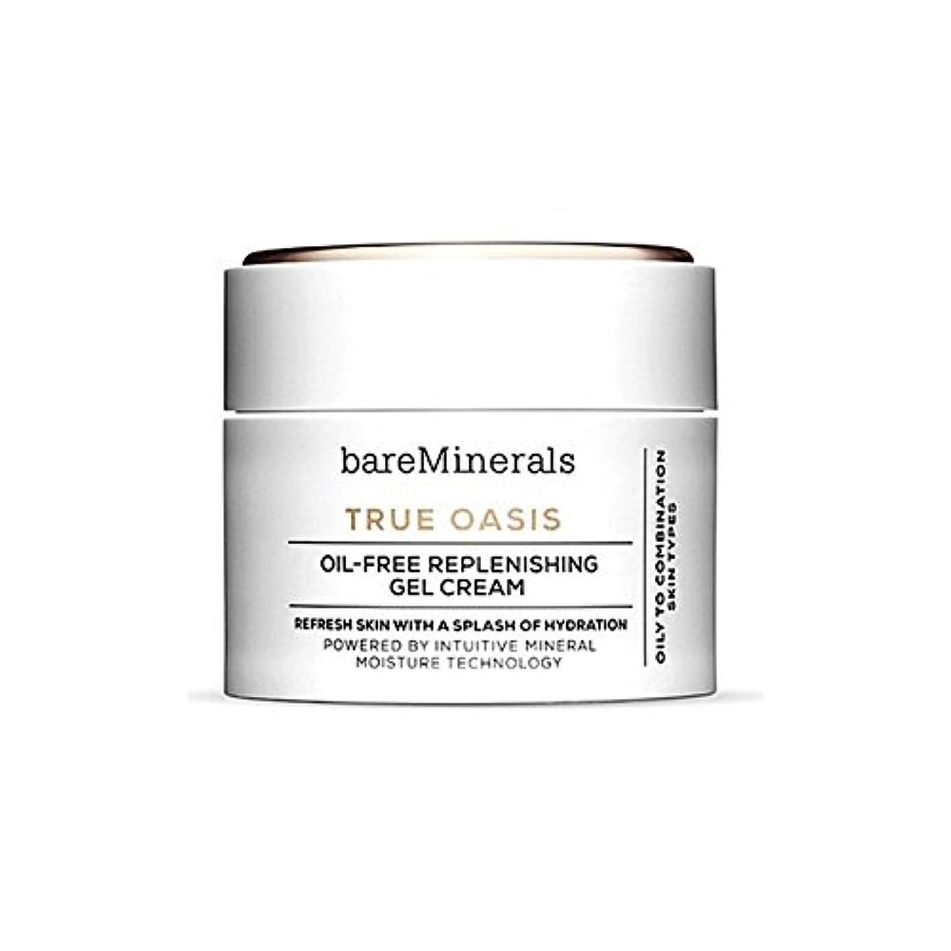エンコミウム織るそっとBare Minerals True Oasis Oil-Free Replenishing Gel Cream 50Ml (Pack of 6) - ベアミネラル真のオアシスオイルフリー補給ゲルクリーム50 x6 [並行輸入品]