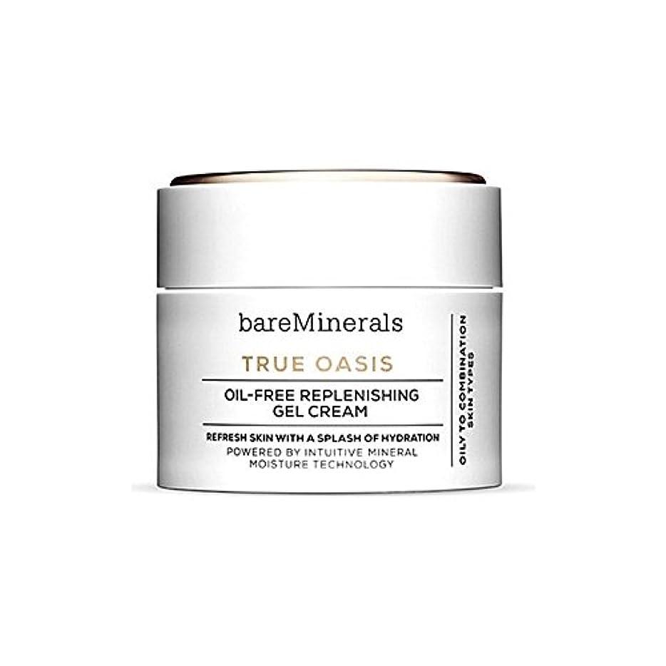 応じる相対性理論つまらないベアミネラル真のオアシスオイルフリー補給ゲルクリーム50 x4 - Bare Minerals True Oasis Oil-Free Replenishing Gel Cream 50Ml (Pack of 4) [並行輸入品]