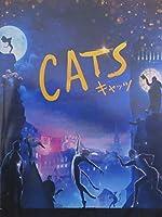 【映画パンフレット】 キャッツ CATS 監督 トム・フーパー キャスト ジェームズ・コーデン、ジュディ・デンチ、イドリス・エルバ