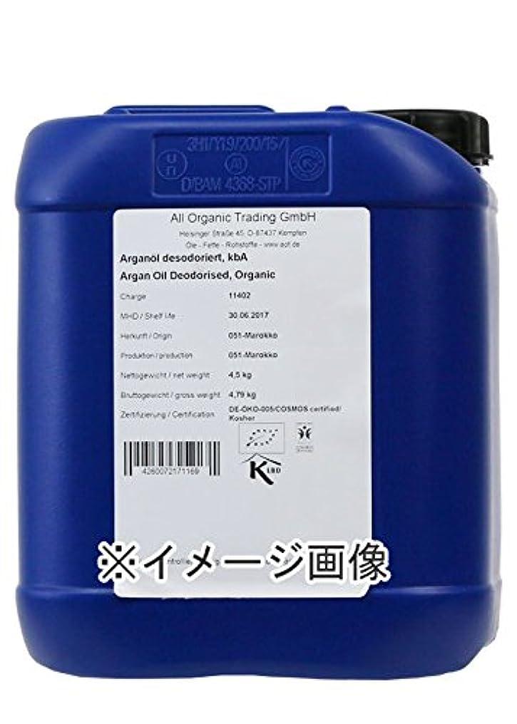 後ろにマインドフル偏差アボカドオイル(精製)4.5kg【オーガニック認証/COSMOS認証】