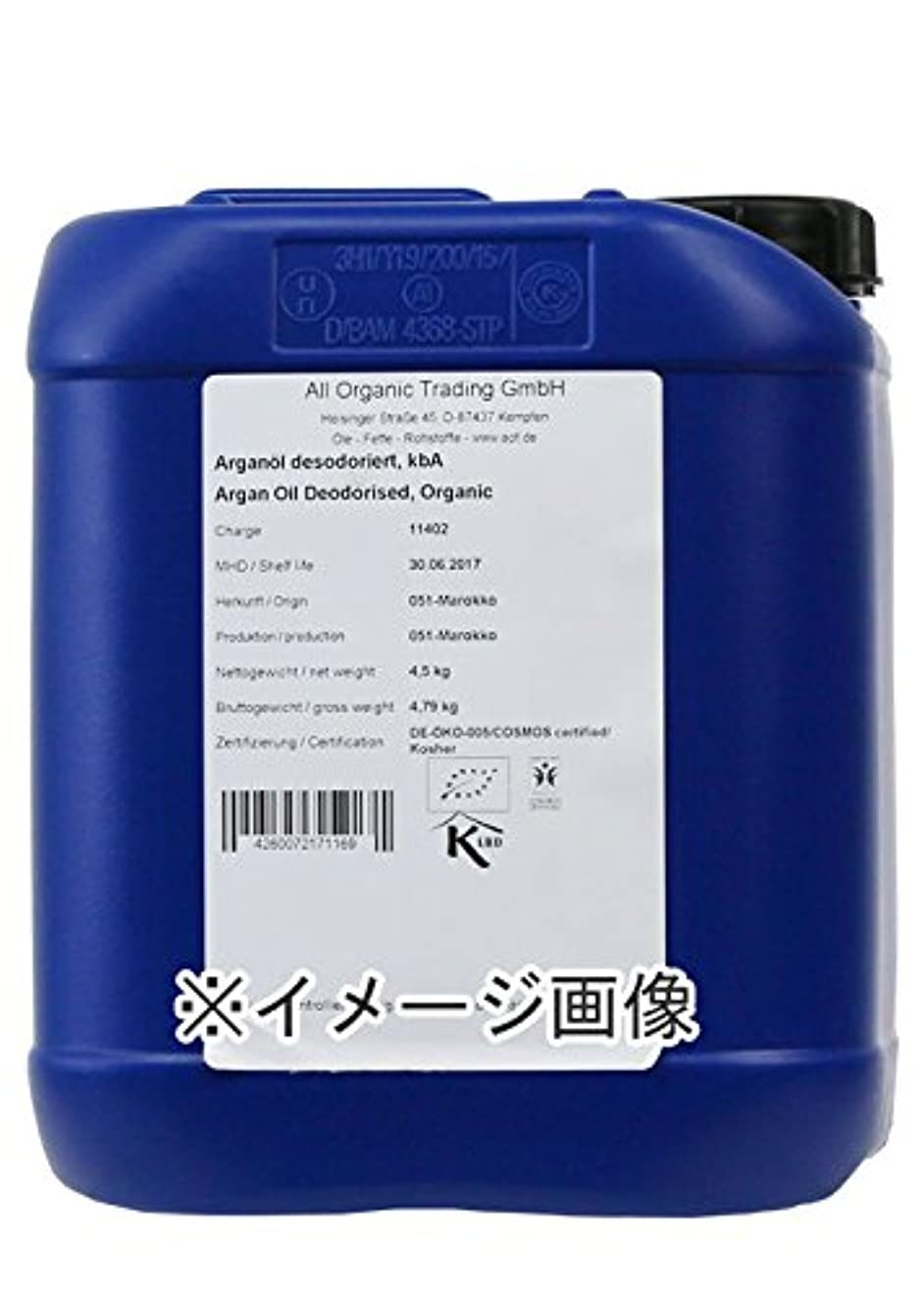 クロールずっと自発的ボリジ/ルリジサ種子オイル4.5kg【オーガニック認証/COSMOS認証】