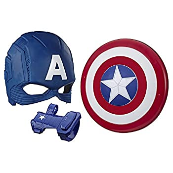 Marvel Avengers Captain America Action Armor Role-Play Set  Captain America Mask and Magnetic Shield Toy for Role Play