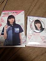 増本綺良 櫻坂46 ローソン 缶バッジ&クリアポスターカード 2種セット 数量