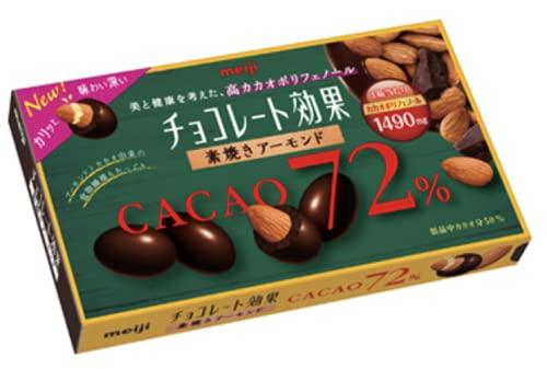 明治 チョコレート効果 カカオ72% 素焼き アーモンド 81g ×1箱