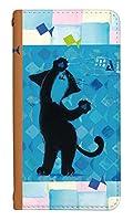 [arrows Be4 Plus F-41B] スマホケース ベルトなし 手帳型 ケース デザイン手帳 アローズ ビーフォー プラス 8147-B. いたずら猫 かわいい 可愛い 人気 柄 ケータイケース まーち