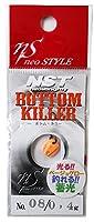 ネオスタイル(neo STYLE) スプーン ボトムキラー 0.4g スーパーベージュグローラメ #08 ルアー