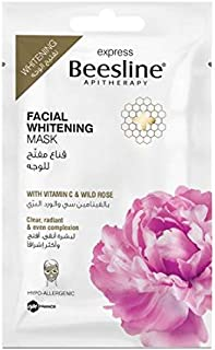 Beesline Express Facial Whitening Mask Pack of 5, 25 ml
