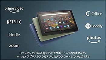 【NEWモデル】Fire HD 10 タブレット 10.1インチHDディスプレイ 32GB デニム