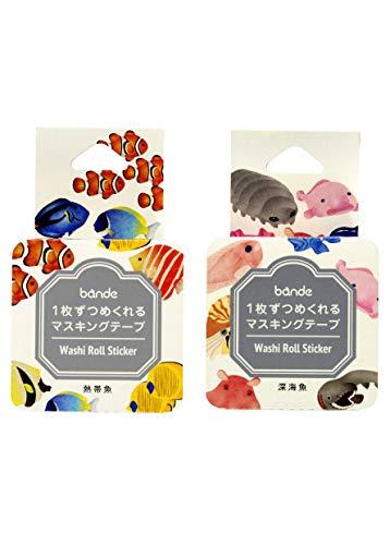 西川コミュニケーションズ bande マスキングロールステッカー 熱帯魚と深海魚 BDA292 BDA293