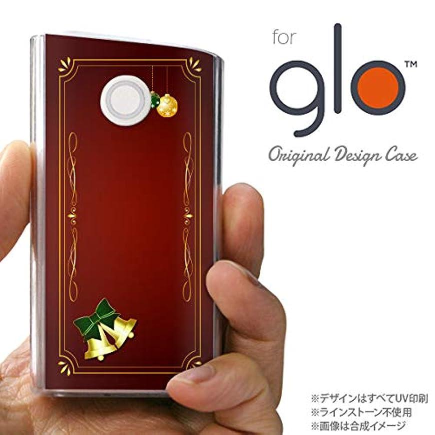 士気不良豊かなglo グローケース カバー グロー クリスマス枠 赤 nk-glo-641