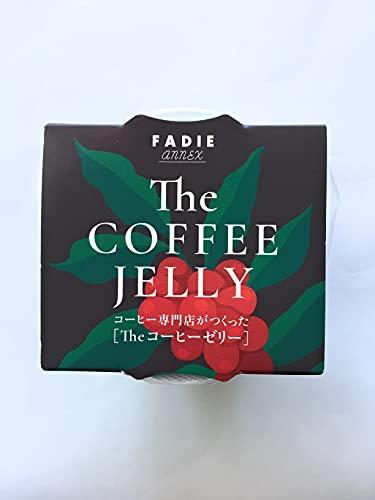 【2コ組】FADIE[ファディ]コーヒーゼリー 112g×2