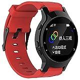 SUNEVEN Garmin Forerunner 225 GPS Watchband, Soft Silicone Adjustable Replacement Wrist Watch Band + Sleeve Case Cover for Garmin Forerunner 225 GPS Watch (Red)