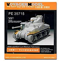 ボイジャーモデル PE35715 WWII アメリカ M3A1 リー 中戦車 基本セット(For TAKOM 2114)
