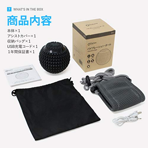 DaiwaFelicity『コンディショニングマッサージボール』