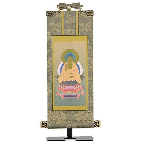 【お仏壇のはせがわ】 掛け軸 仏壇用品 釈迦如来 掛軸 禅宗 雅 本尊 20代