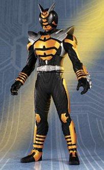 Kamen Rider Kabuto Rider Hero Series K03 Kamen Rider The Bee (Rider Form) (japan import)