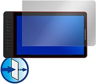 日本製 目に優しい ブルーライトカット液晶保護フィルム GAOMON 液晶ペンタブレット PD1560 用 OverLay Eye Protector OEGAMONPD1560/1