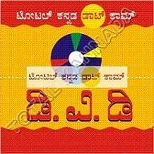 Shreemanmahaabhaarata