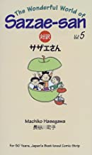 対訳サザエさん (5) (Bilingual Comics) (講談社バイリンガル・コミックス)
