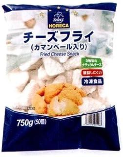 チーズフライ 750g(50個) 【冷凍】/ホレカセレクト(1袋)