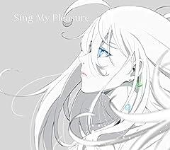 ヴィヴィ(八木海莉)「Sing My Pleasure」のCDジャケット