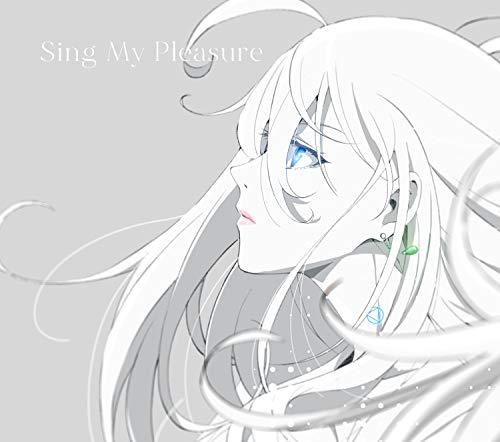 【Amazon.co.jp限定】Sing My Pleasure(メーカー特典:「A4クリアファイル」付)(オリジナル特典:「メガジャケ」付)(通常盤)