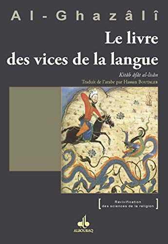 Livre des vices de la langue (Le)