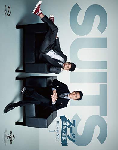 SUITS/スーツ~運命の選択~ Blu-ray SET1