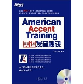 Paperback New Oriental and American English pronunciation tips (with MP3 CD-ROM)(Chinese Edition) [Chinese] Book