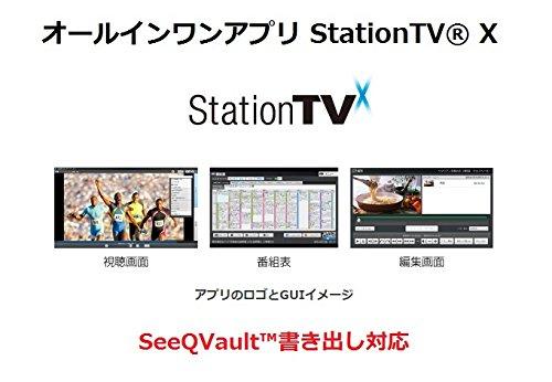 ピクセラダブル録画対応Windows向けUSB接続テレビチューナーSeeQVault書き出し対応PIX-DT295W
