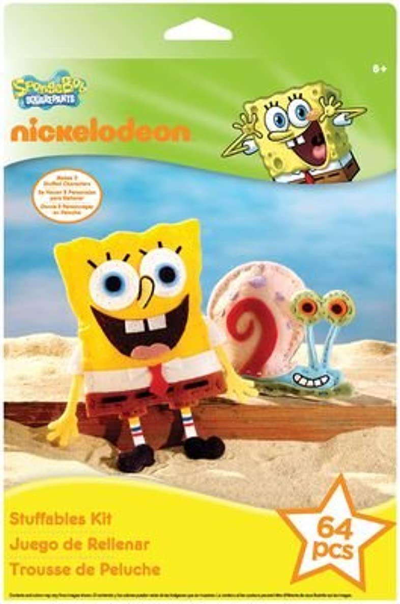 Nickelodeon SpongeBob Squarepants Stuffables Kit