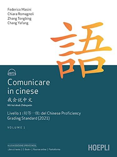 Comunicare in cinese. Livello 1 del Chinese Proficiency Grading Standard. Con Contenuto digitale per download e accesso on line (2021) (Vol. 1)