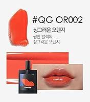 [stimmung] Lip Glossy / [スティモン] リップグロッシー (# QG OR002爽やかオレンジ) [並行輸入品]