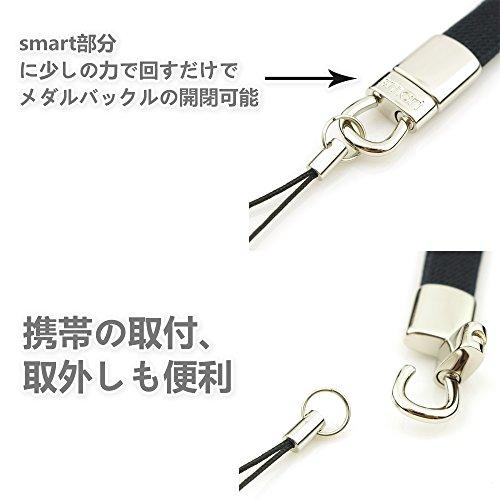 HiSumato携帯ストラップスマホネックストラップ汎用多機能首掛けタイプアクセサリー落下防止(ワイン赤)