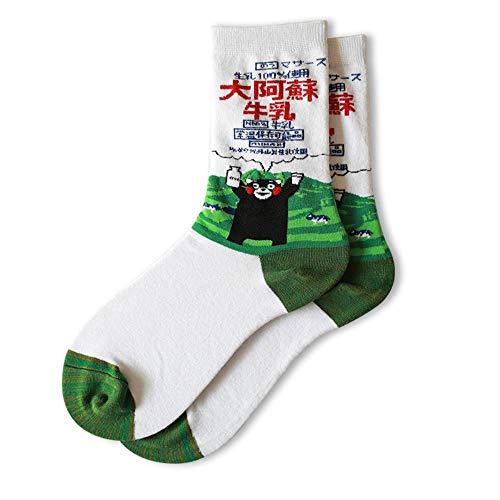 CLW 5pcs Straße japanische Gezeiten in Rohr Socken Baumwollsocken Socken Baseball Socken Erdbeere Größe Socken Milch Skateboard 3-8,5pcs große Aso